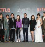 台湾発 Netflixオリジナルドラマ「次の被害者」シーズン2の製作を発表!