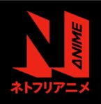 Netflix、日本と韓国の大手製作スタジオ4社と新たに提携を結び、アニメ番組を強化