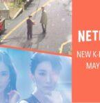 【2021年5月】Netflixで配信される韓国ドラマラインナップ