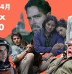 【Netflix : 2021年4月】世界で最も視聴された映画&TVシリーズ TOP10