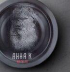 ロシア発のNetflixドラマ「アンナ K」が制作決定!─キャスト、プロット、リリース情報