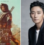 韓ドラ「キングダム」がNetflixで新たなスピンオフを開発中との報道 ─「Kingdom: The Crown Prince」について分かっていること
